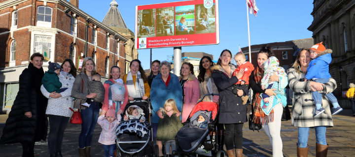 Breastfeeding friendly boost for Blackburn with Darwen