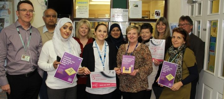Cervical cancer project hailed a success